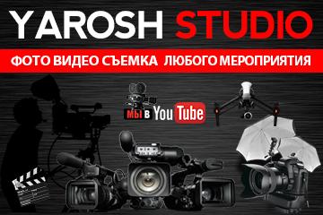 Yarosh studio